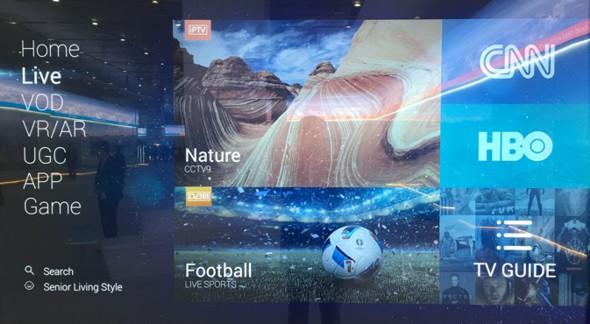 Huawei Video middleware