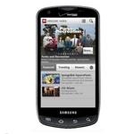 Verizon video app
